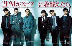 2PM for AneCan Magazine