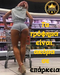 Glutes, Erotic, Greek, Birds, Workout, Hot, Sexy, Funny, People