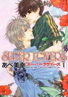 Phim Super Lovers