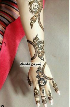 Zara ❤️❤️ Kashee's Mehndi Designs, Modern Henna Designs, Latest Henna Designs, Floral Henna Designs, Arabic Henna Designs, Mehndi Designs For Girls, Stylish Mehndi Designs, Mehndi Design Pictures, Henna Tattoo Designs