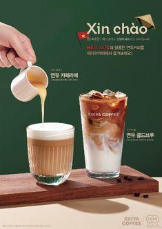 Food Graphic Design, Menu Design, Food Design, Coffee Shot, Coffee Menu, Coffee Photography, Food Photography, Pastry Logo, Minimal Logo Design