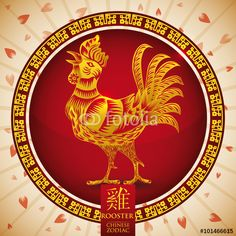 Chinese Zodiac: Golden Rooster Silhouette