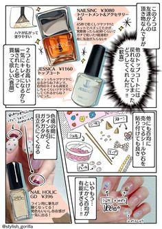 Everyday Makeup Tutorials, Korean Makeup Tutorials, Korean Eye Makeup, Asian Makeup, Self Nail, Fc B, Japanese Makeup, Manicure, Nails