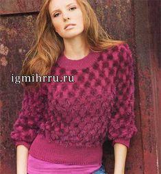 пуловер из пряжи с эффектом бахромы