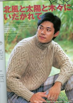 "Photo from album ""Мужские свитера"" on Yandex. Aran Knitting Patterns, Knitting Designs, Hand Knitting, Sweater Outfits, Men Sweater, Knit Or Crochet, Knitwear, Turtle Neck, Mens Tops"