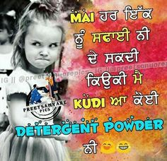 Punjabi Quotes Hindi Quotes Words Quotes Best Quotes Funny Quotes Girl
