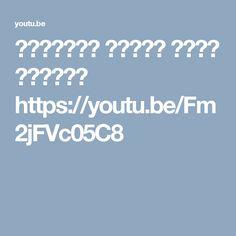 گارانتی ابزار آلات رونیکس https://youtu.be/Fm2jFVc05C8