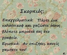 Scorpion Quotes, Greek Quotes, Zodiac, Jokes, Husky Jokes, Animal Jokes, Funny Jokes, Humor, Chistes