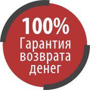 Настройка Яндекс Директ, принесем от 3 до 30 заказов в день