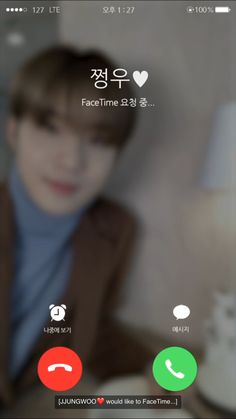FaceTime with NCT 127 ♥︎ Happy Valentine's Day (+Behind cuts) Jisung Nct, Jaehyun Nct, Nct Taeyong, Nct 127 Mark, Kim Jung Woo, Nct Life, Johnny Seo, Motivational Quotes For Women, Jung Jaehyun