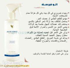☀️رابط المنتجات• http://www.pinterest.com/Sahabtrabia/ ☀️الفيس بوك• https://www.facebook.com/groups/429878210404266/