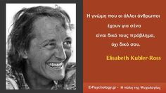 Psychology, Quotes, Psicologia, Quotations, Quote, Shut Up Quotes