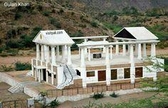 Khewra salt range Jhelum Punjab Pakistan