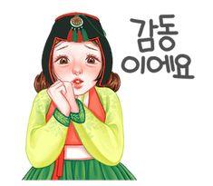 손뜨개~도안및자료실   밴드 Korean Art, Emoticon, Disney Characters, Fictional Characters, Dolls, Tejidos, Smiley, Baby Dolls, Puppet