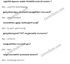PSC Malayalam General Knowledge Questions and Answers For All PSC Exams in Malayalam. LDC, Last Grade Questions Gk Questions And Answers, Question And Answer, Tamil Movies Online, Gernal Knowledge, Photography Poses Women, English, Kids, Young Children, Boys