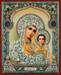 Russian-Wooden-Icon-Madonna-amp-Child-Our-Lady-Virgin-Of-Kazan-5-1-4-034-NEW