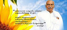 A small tribute to the Greatest CM of Tamil Nadu (Bharat Ratna K.Kamaraj) on his birthday.
