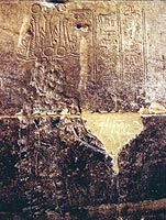 History - Ancient History in depth: Egypt: The End of a Civilisation Paleolithic Era, World History, Ancient History, Middle Ages, Civilization, Egyptian, Christianity, Goal, Porch