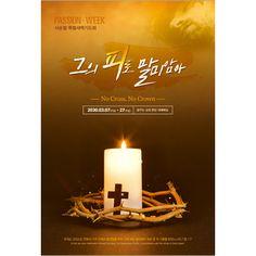 오렌지애드,오렌지현수막,그의피로말미암아 촛불 십자가 가시관 예수 passion week 사순절 고난절 빛 bu602_bi