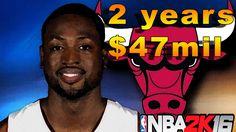 Dwyane Wade Leaving for Bulls $47million Contract | NBA 2K16 Mypark  Gam...