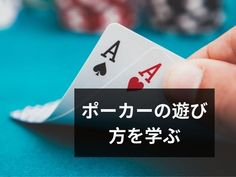 Convenience Store, Playing Cards, Packing, Convinience Store, Bag Packaging, Playing Card Games, Game Cards, Playing Card