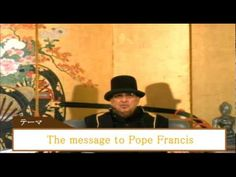 """Vatican Commission 2015 0216"""" The message to Pope Francis"""