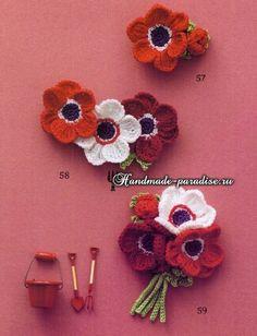 Схемы вязания крючком цветов