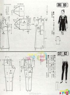 giftjap.info - Интернет-магазин   Japanese book and magazine handicrafts - LADY BOUTIQUE 2009-11