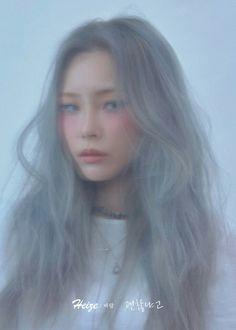 asian girl heize Art Print by Kiwi Kimmy - X-Small Kpop Girl Groups, Kpop Girls, Heize Kpop, K Pop, Korean Girl, Asian Girl, My Girl, Cool Girl, K Wallpaper