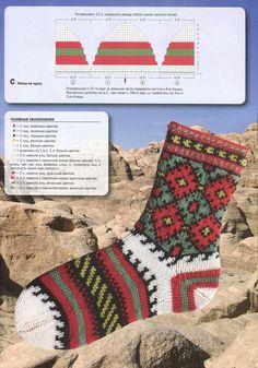 "Photo from album ""Verena. Спецвыпуск 2012 Носки"" on Yandex. Mitten Gloves, Mittens, Colorful Socks, Knitting Socks, Knit Socks, Views Album, Christmas Stockings, Knit Crochet, Holiday Decor"
