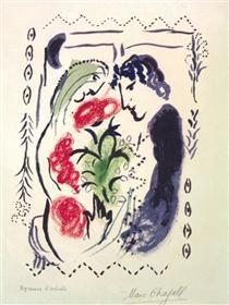 Lovers for Berggruen (The offering) - Marc Chagall
