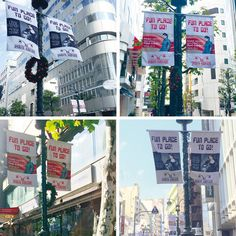 """Namie Amuro 2015年11月30日 ·  Shibuya will be decorated with 2 kinds of Amuro-chan flags starting today until December 16th! One is of the new single """"Red Carpet"""" which goes on sale December 2nd and the other is of the December """"namie amuro LIVEGENIC 2015-2016"""" concert at the Tokyo☆ I hope you all have a chance to see it while out on the town! 本日から12/16 までの期間中、12/2発売のNew Single「Red carpet」と、12月に東京公演開催「namie amuro LIVEGENIC 2015-2016」の2種類のAMURO-chanフラッグが渋谷の街に飾られています☆ どこにあるか皆様探してみて下さいね!!"""