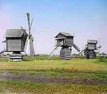 Primitive Wind Mills