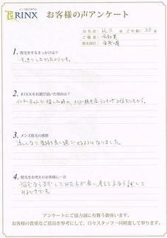 神戸本店イメージ01