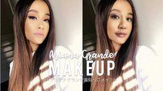 アリアナグランデ真似っこメイク | ariana grande makeup tutorial