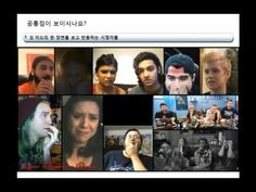 윤앤리의 사는 이야기 EP #51 - 인간들의 공통점과 차이점