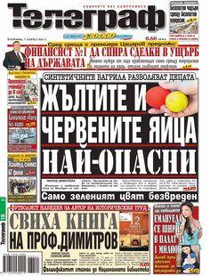 Вестници и списания: Вестник Телеграф - 07.04.2015 г.- Жълтите и червените яйца най-опасни- разболяват децата http://vestnici24.blogspot.com/2015/04/vestnik-telegraf_7.html