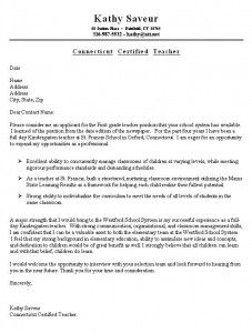 sample resume cover letter for teacher
