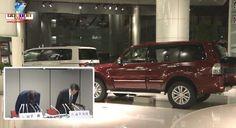 8 modelos, incluindo Pajero e Outlander, foram suspensos por relatórios adulterados pela Mitsubishi do Japão.