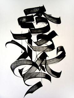 calligraphy Sanskrit: 20 тыс изображений найдено в Яндекс.Картинках