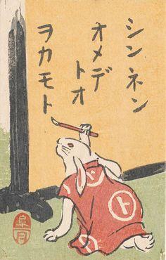 Rabbit writing New Year's greeting on screen