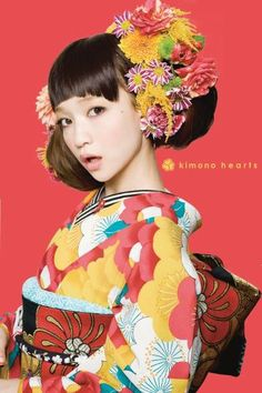 https://www.facebook.com/kimono.hearts.jp #kimono 胸元