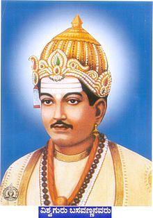 essay on karnataka culture
