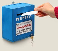 ящик Почтовый, купить в интернет магазине в Москве, оригинальные и необычные подарки