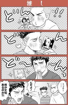 Horimiya, Nisekoi, All Anime, Anime Love, Manga Art, Anime Manga, Slam Dunk Manga, Fanart, Cartoon Art Styles