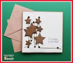 Χριστουγεννιάτικη κάρτα με διπλόκαρφα και οντουλέ χαρτόνι  #ΧΑΛΚΙΔΑ #ΣΑΜΑΡΤΖΗ #ΚΑΡΤΑ #ΧΕΙΡΟΤΕΧΝΙΕΣ #ΒΙΒΛΙΟΠΩΛΕΙΟ #HOBBY#ΧΡΙΣΤΟΥΓΕΝΝΙΑΤΙΚΗ Frame, Blog, Cards, Decor, Picture Frame, Decoration, Blogging, Maps, Decorating