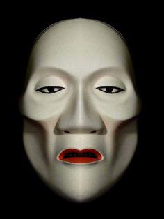 Japanese Noh Mask                                                                                                                                                                                 Más