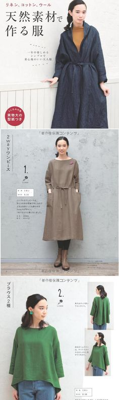 New Releases – October 2015 | Japanese Sewing, Pattern, Craft Books and Fabrics. Learn more about Japanese sewing patterns and books at www.japanesesewingpatterns.com