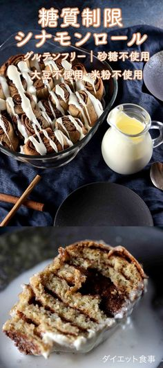 Sugar Free Low Carb Keto Cinnamon Rolls with a Dairy Free Option - My PCOS Kitchen - These delicious low carb cinnamon rolls are made with psyllium husk powder which keeps them gluten-free and low carb! via My PCOS Kitchen Desserts Keto, Keto Friendly Desserts, Keto Snacks, Snack Recipes, Dessert Recipes, Diet Recipes, Dairy Free Low Carb, Low Carb Keto, Gluten Free