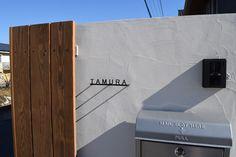 外構工事でステンレス表札に新調 Wayfinding Signage, Fence Design, Cafe Design, Home Signs, Workplace, Entrance, Diy And Crafts, House Plans, Exterior